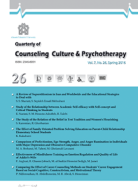 Counseling Culture and Psycotherapy